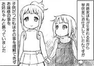 Little Mugi and little Sumire