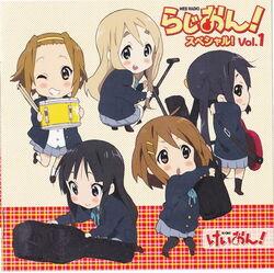 K-ON! Web Radio! Special Vol. 1