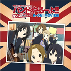 K-ON! Movie - Official Band Yarouyo!! K-ON! MOVIE Hen album cover