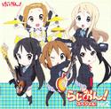 K-ON! Radion! Special Vol.2 album cover