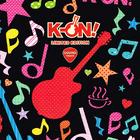 K-ON! Limited Edition Soundtrack