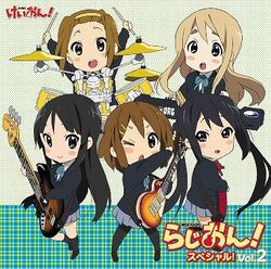 K-ON! Web Radio! Special Vol. 2