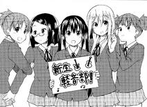 Wakaba Girls