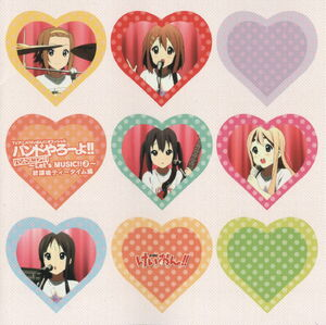K-ON!! Official Band Yarouyo!! ~Let's MUSIC!! 3~ album cover