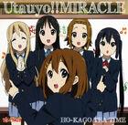 Utauyo MIRACLE