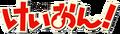 Miniatura de la versión de 20:54 4 jul 2011
