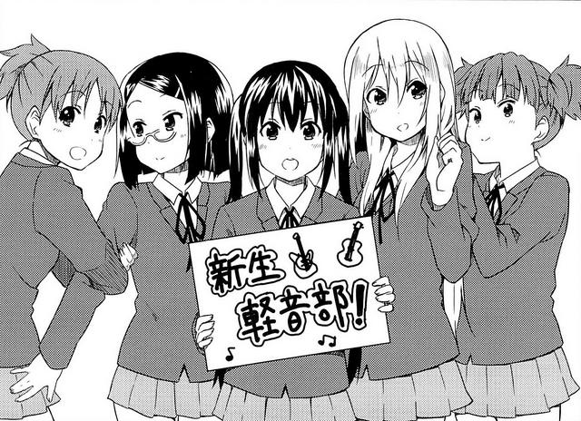 File:Wakaba Girls new.png