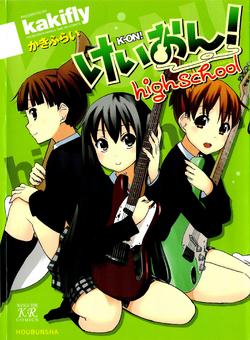 K-ON! Highschool Cover