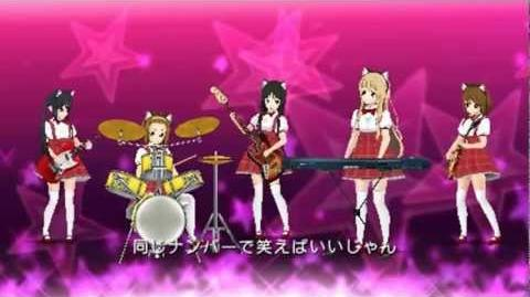 PSP K-ON! Houkago Live!! ¡Sweet bitter beauty song!