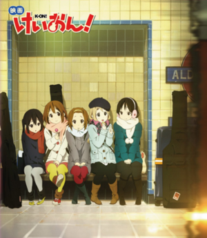 K-ON Movie DVD cover