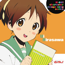 K-ON! CISS Volume 6 Ui