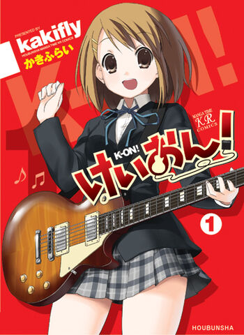 File:K-on-manga.jpg