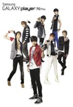 INFINITE - Samsung Galaxy Player CF (Cover)