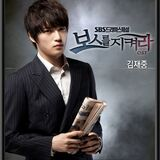 Protect the Boss OSTPart3
