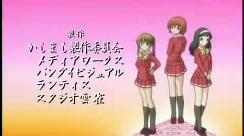 KashiMashi - Girl meets Girl - opening song and animation