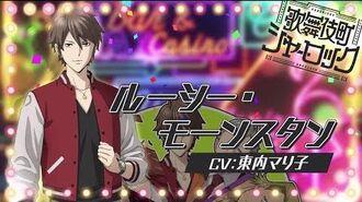 TVアニメ「歌舞伎町シャーロック」キャラPV(ルーシーVer.)