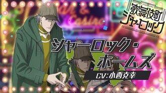 Character PV- Sherlock Holmes