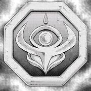 Tsuiragi symbol