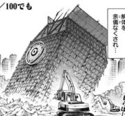 Remains of the Shikigami Association HQ building about to be demolished 1 year later