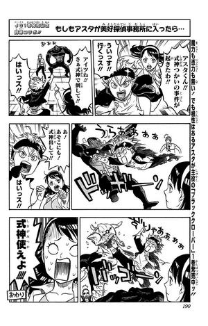 Kagamigami x Black Clover - Tabata from Kagamigami v01