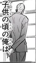 Kaito's father