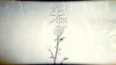 じん(自然の敵P) - 失想ワアド JIN(SHIZEN NO TEKI P) - Never Lost Word-0