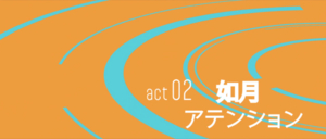 Act 02