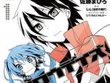 Kagerou Daze (manga)