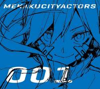 Mekakucity Actors 001