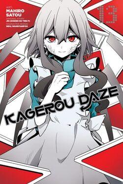 Kagerou Daze 13 LQ