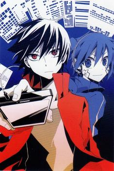 Ene y Shintaro