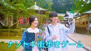 カゲロウプロジェクト×ナゾトキ街歩きゲーム『メカクシティクエスト in 江の島』〜カップル編〜