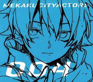 Album Mekakucity Actors 4-0