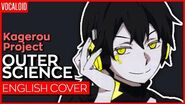 Outer Science ver