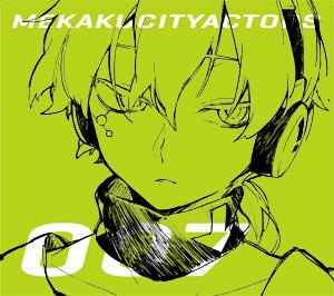 Album Mekakucity Actors 7