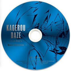 Kagerou Daze Movie OST