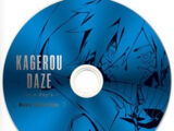 Kagerou Daze -in a day's-/Music Collection