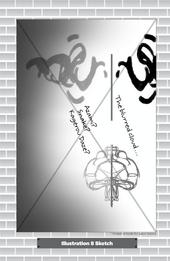 Kagerou Daze V -the deceiving- Bonus 14