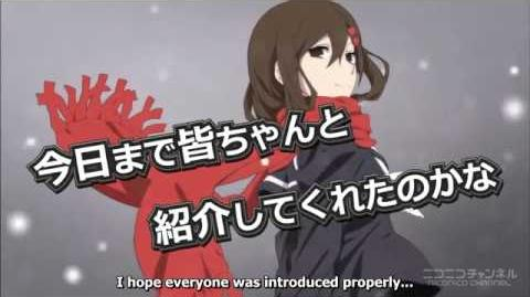 """Mekakucity Actors"" Anime CM 10"