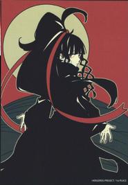 Azami Calendar Art 2016