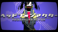 Headphone Actor MV