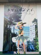 No 9 Enoshima Poster
