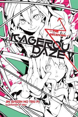 Kagerou daze 5 eng