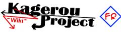 Wiki Kagerou Project (français)