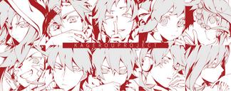 Kagerou Daze VIII -summer time reload- Color Page