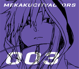 Act03 BR