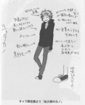 Kagerou Daze III -the children reason- Bonus 11 (JPN)