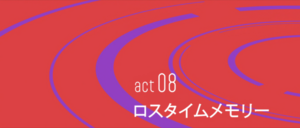 Act 08