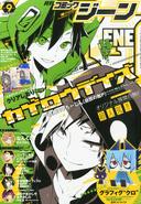 Comic Gene septiembre 2014