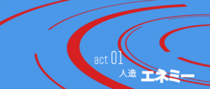 Act 01